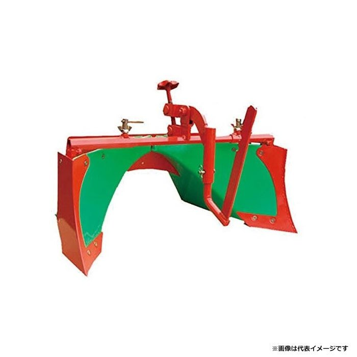 マキタ スーパーグリーンうね立器 A−49155