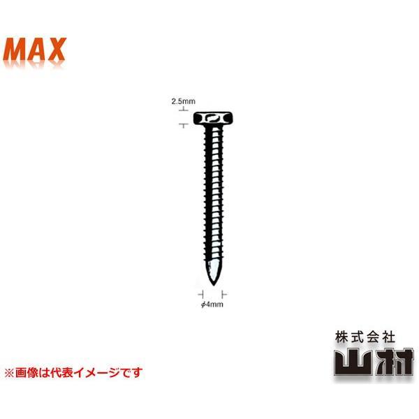 MAX 打込ねじ CBH4x22ゼンネジ (VS95101)