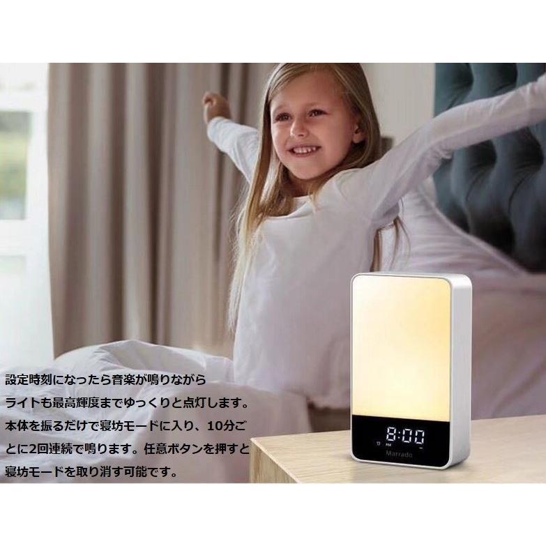 目覚まし時計 目覚ましライト 輝度調節 おしゃれ タイマー機能 色転換 自動消灯 間接照明 階段 寝室 書斎 送料無料|kyougenn|02