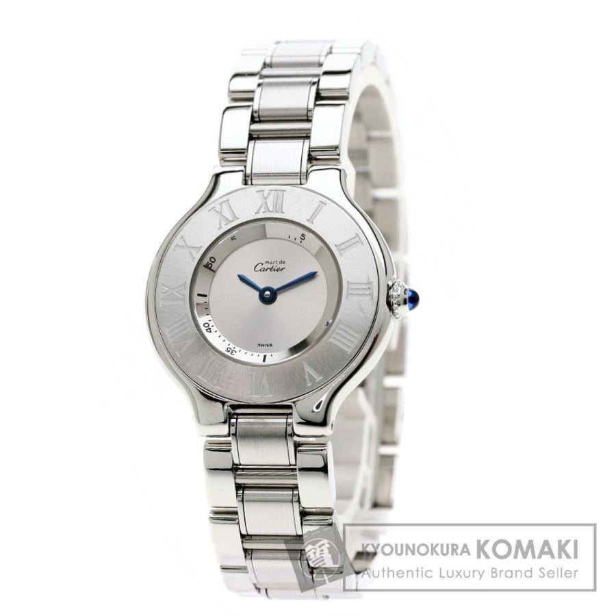 【使い勝手の良い】 カルティエ マスト21 SM 腕時計 ステンレススチール SS レディース, カフェ プリムラ 523ecbaa