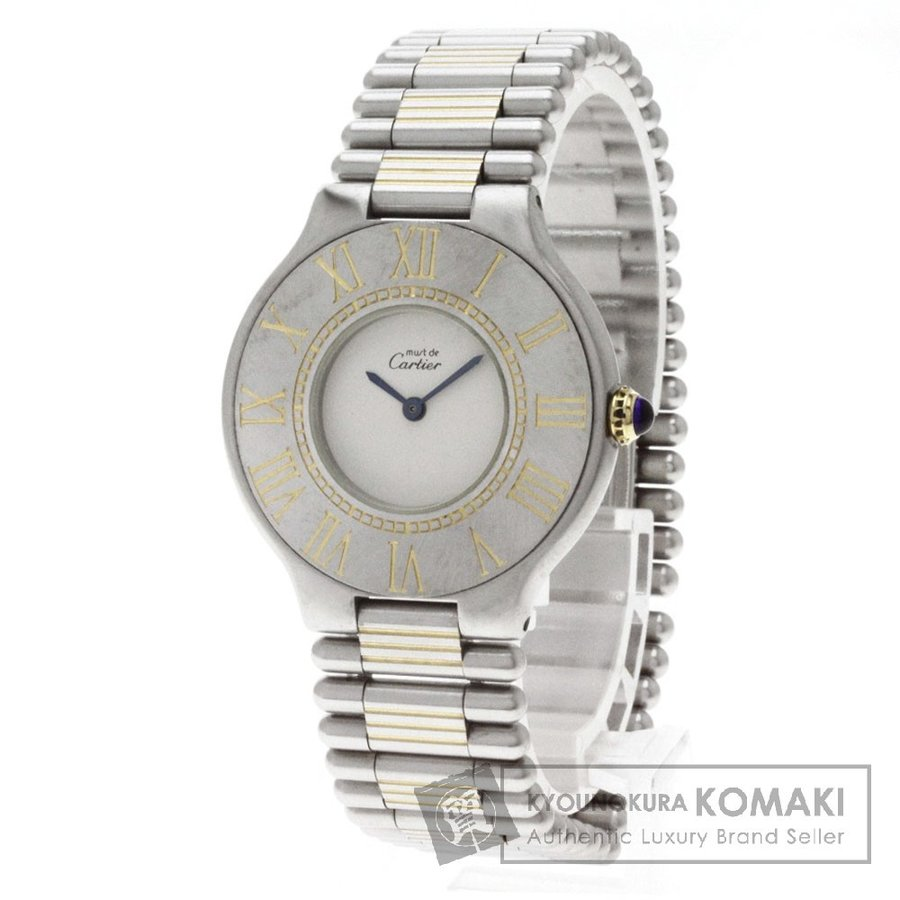 (お得な特別割引価格) CARTIER カルティエ マスト21 MM 腕時計 ステンレス ボーイズ, ヨシカワマチ 7e21cfca