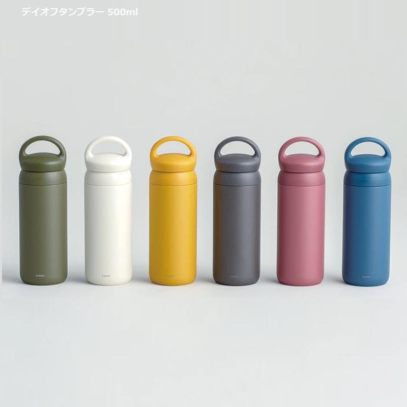 キントー デイオフタンブラー 500ml マグボトル 水筒 ハンドルマグボトル ステンレス製携帯用魔法瓶 KINTO|kyouto-bluelapin