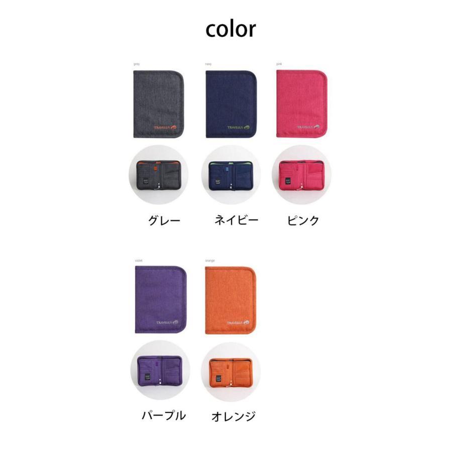 https://item-shopping.c.yimg.jp/i/n/kyouwaya_03jul19hzb01_1