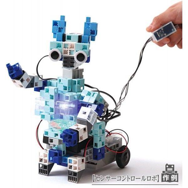 教材 知育玩具 Robotist Basic (ロボティスト ベーシック)
