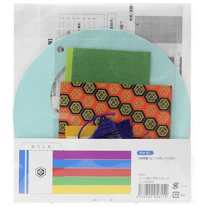 ホビークラフト・手作り リース飾り 手作りセット こいのぼり  縁起物|kyouzai-j|02