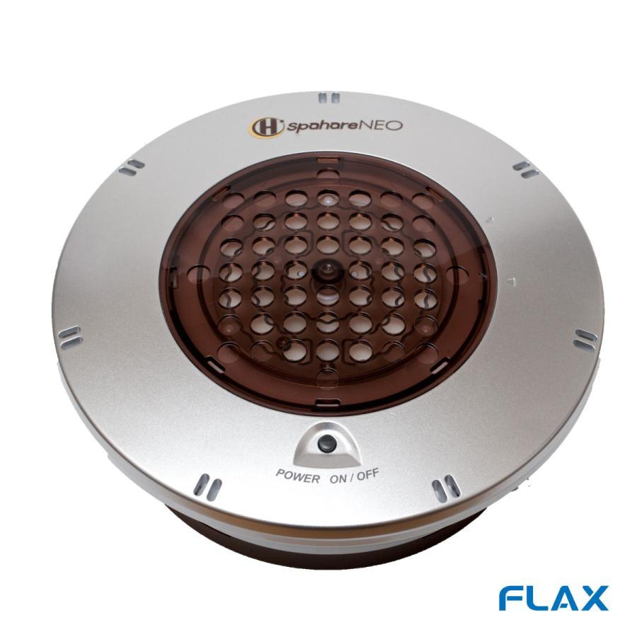 浴槽用水素生成器 スパーレネオ (spahareneo)