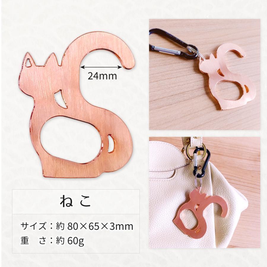 ウイルス対策に!純銅製ドアオープナー アシスタントアニマル  ペンギン ねこ (日本製)|kyowaseiko|04