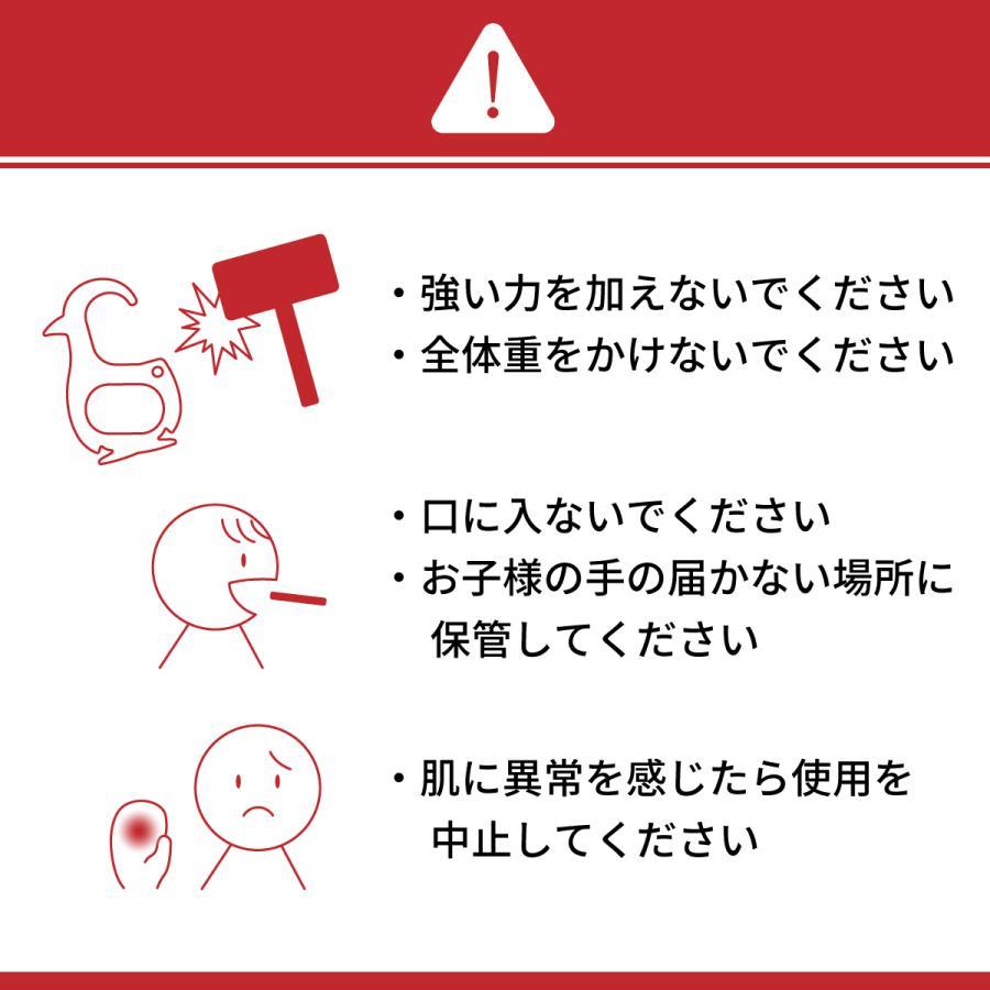 ウイルス対策に!純銅製ドアオープナー アシスタントアニマル  ペンギン ねこ (日本製)|kyowaseiko|09