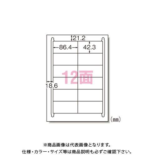 エーワン レーザープリンタラベル A4-12面 31161