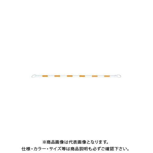 (直送品)安全興業 コーンバー 54×2.0M 黄白 (30入) CB5420YW