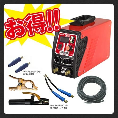 ケーブルセット付 日動工業 単相200V専用 160A デジタル表示タイプ 溶接機 BM2-160DA