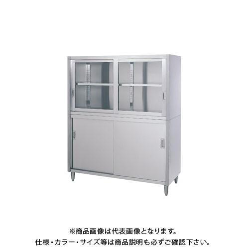 (直送品)シンコー ステンレス戸棚 (二段式) 1500×900×1800 CG-15090