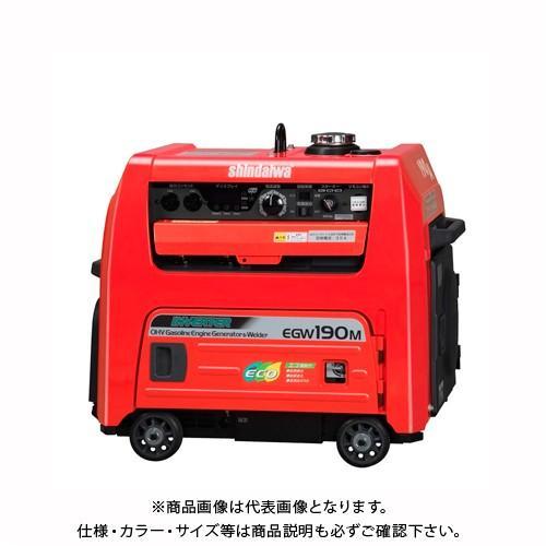 (運賃見積り)(直送品)新ダイワ工業 防音型190Aクラスエコ機能付発電機兼用溶接機 EGW190M-I