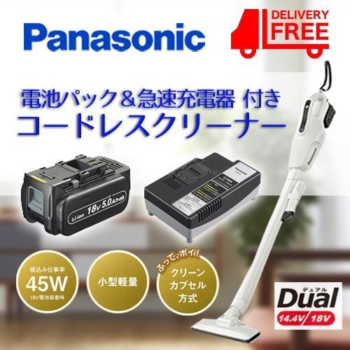 パナソニック Panasonic 工事用 充電コードレスクリーナー ホワイト Dual 18V (5.0Ah電池1個付) EZ37A3LJ1G-W