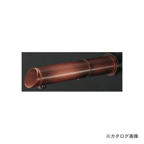 カクダイ KAKUDAI センサー水栓(スーパーロング·ブロンズ) (旧品番:713-507) 713-506-BP