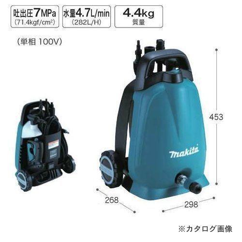 マキタ Makita 高圧洗浄機 MHW0700|KanamonoYaSan KYS