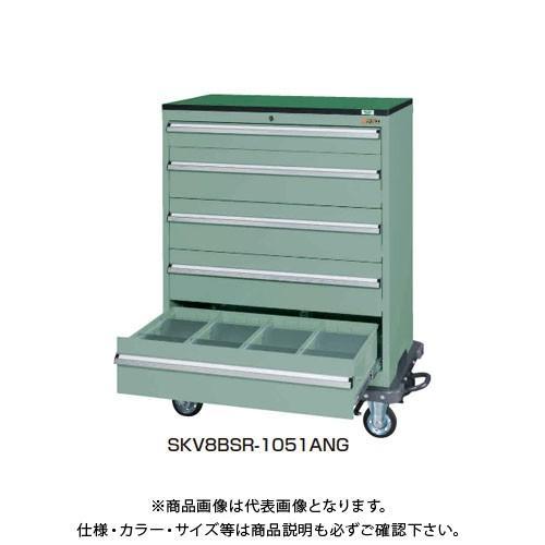 (直送品)サカエ SAKAE キャビネットワゴンSKVタイプ 9段 W883×D553×H1235 グリーングレー SKV8BSR-1091ANG