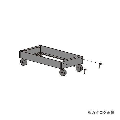 (運賃見積り)(直送品)サカエ SAKAE 中量ラックキャリー C-50支柱タイプ MD0960U