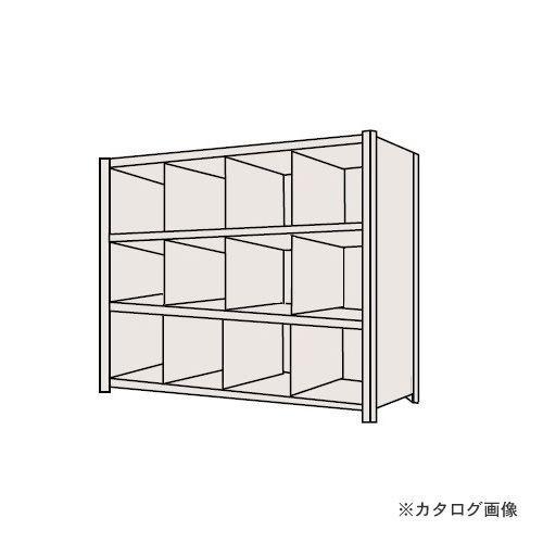 (運賃見積り)(直送品)サカエ SAKAE 物品棚LJ型 LJ8324