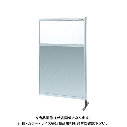 (直送品)サカエ パーティション 透明塩ビ(上) アルミ板(下)タイプ(連結) NAE-45NR