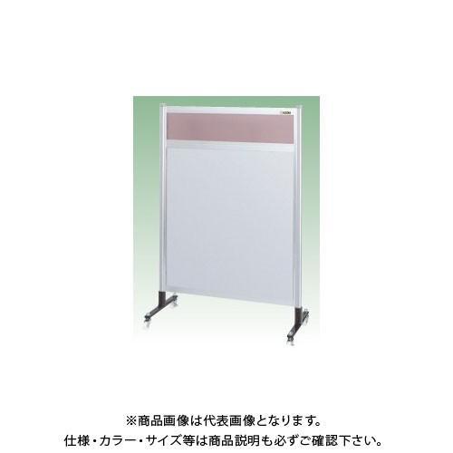 (直送品)サカエ パーティション 透明カラー塩ビ(上) アルミ板(下)タイプ(移動式) NAK-56NC