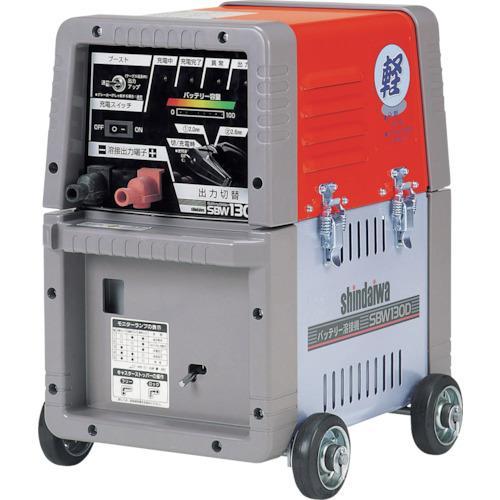 (直送品)新ダイワ バッテリー溶接機 130Aメンテナンスフリー SBW130D-MF