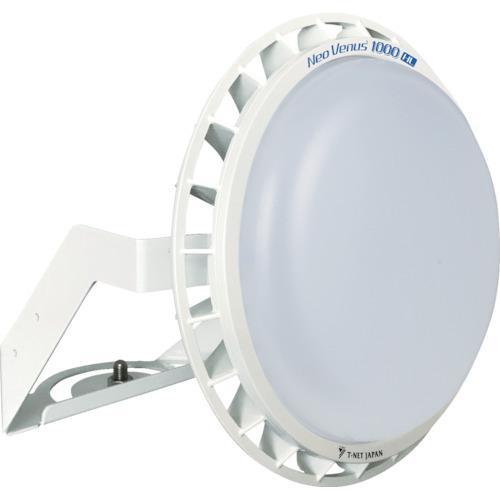 (直送品)T-NET NT1000 投光器型 レンズ可変 電源外付 HAGOROMO 昼白 NT1000N-LS-FAH