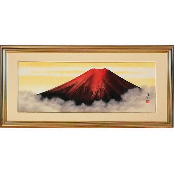 絵画 西森湧光 赤富士 日本画 お取り寄せ品