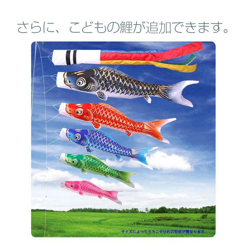 鯉のぼり こいのぼり ベランダ 天龍 1.2m 家紋入れ・名前入れ可能吹流し kyuhodo 10