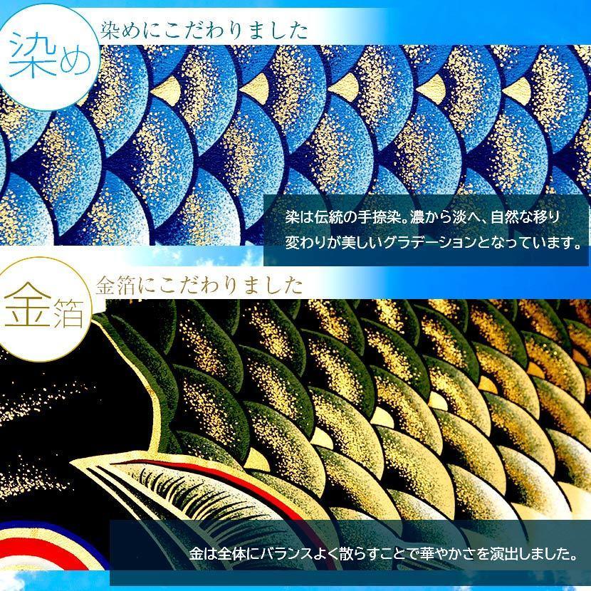 鯉のぼり こいのぼり ベランダ 宝龍 1.2m  ベランダ用鯉のぼり 家紋入れ・名前入れ可能吹流し kyuhodo 04