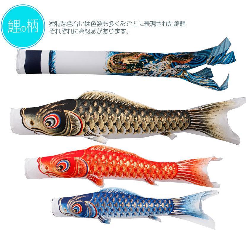 鯉のぼり こいのぼり ベランダ 宝龍 1.2m  ベランダ用鯉のぼり 家紋入れ・名前入れ可能吹流し kyuhodo 07
