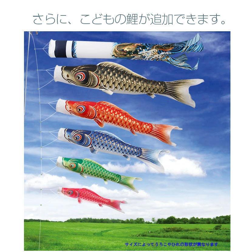 鯉のぼり こいのぼり ベランダ 宝龍 1.2m  ベランダ用鯉のぼり 家紋入れ・名前入れ可能吹流し kyuhodo 10