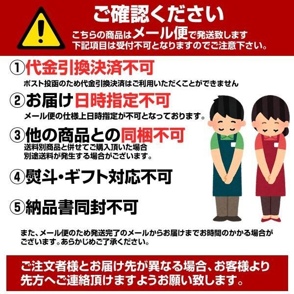 えのき 乾燥えのき エノキタケ 鹿児島産 送料無料 メール便 50g×3パック kyushu-gochisoubin 03