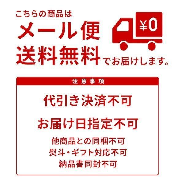 えのき茸 佃煮 乾燥えのき 国産 甘めの味付け なめたけ 送料無料 メール便 100g×4セット|kyushu-gochisoubin|02