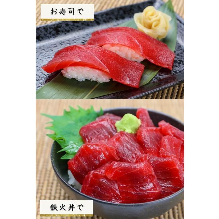 マグロ まぐろ 天然メバチマグロ赤身 サク 1kg kyushumaguro 04