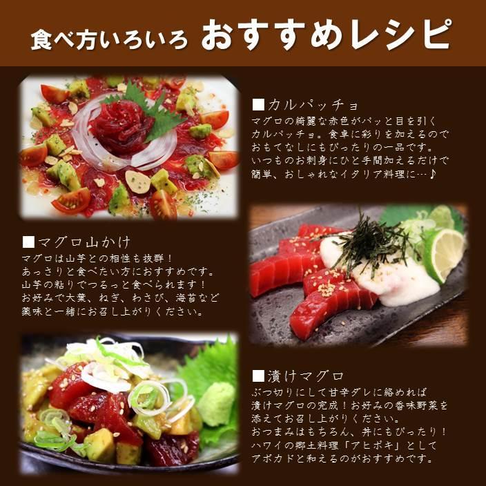 マグロ まぐろ 天然メバチマグロ赤身 サク 1kg kyushumaguro 05