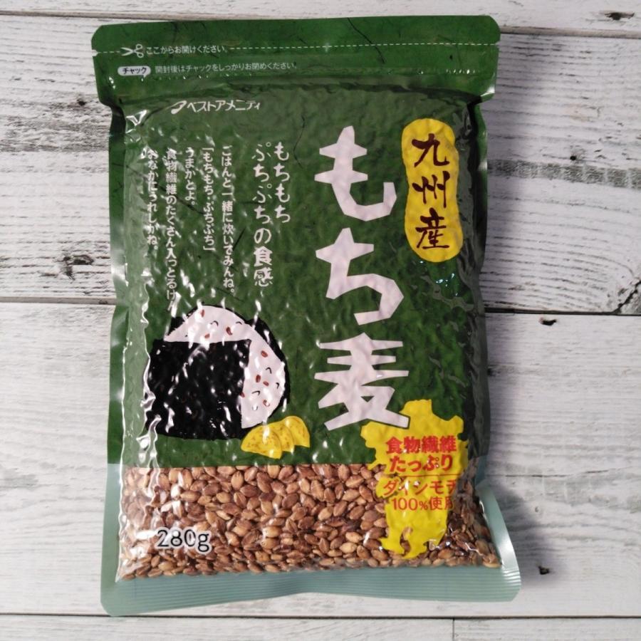九州産もち麦 280g【メール便送料無料 国産 国内産】 ポイント消化 食品|kyuusan-food
