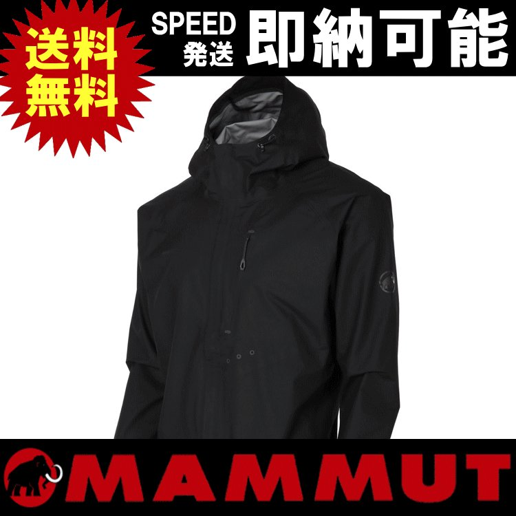 MAMMUT マムート AENERGY Jacket Men エナジー ジャケット メンズ アウター 1010-26580