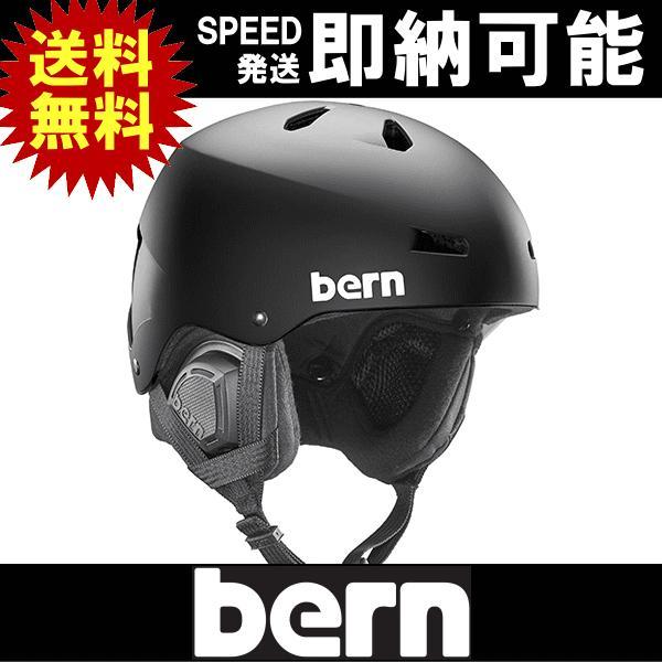bern バーン MACON DELUXE メーコン デラックス ヘルメット スノーボード スキー BE-SM22BMBLK マットブラック