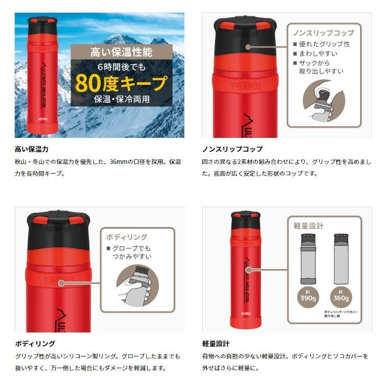 THERMOS サーモス 山専ボトル 山専用ボトル 水筒 900ml 900ミリリットル ステンレスボトル FFX-901 kyuzo-outdoor 03