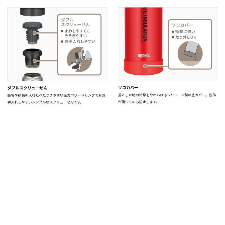 THERMOS サーモス 山専ボトル 山専用ボトル 水筒 900ml 900ミリリットル ステンレスボトル FFX-901 kyuzo-outdoor 04