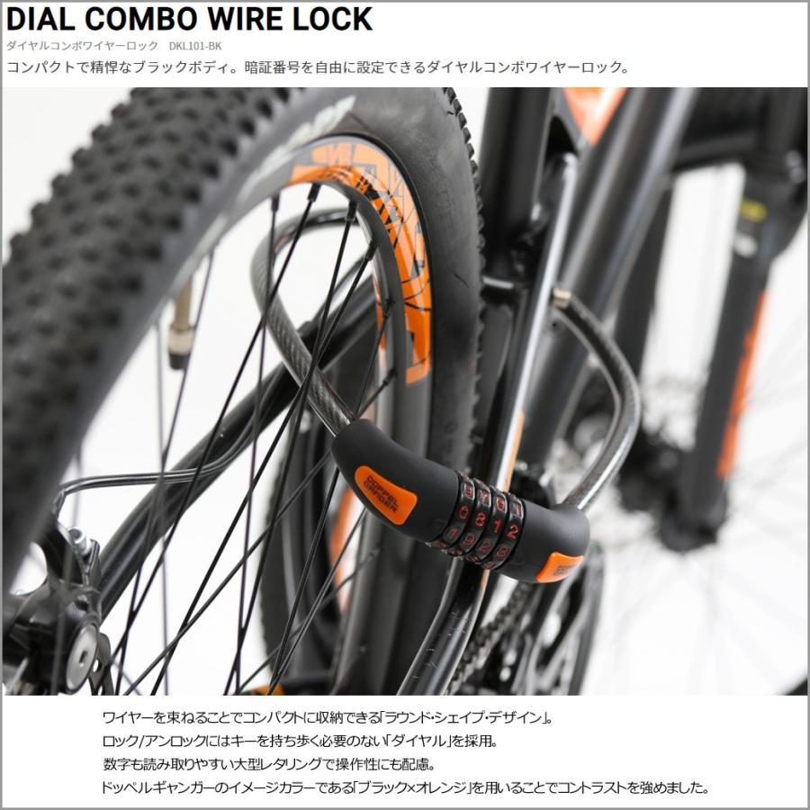 ダイヤルコンボワイヤーロック DOPPELGANGER ドッペルギャンガー DKL101-BK 自転車 鍵 かぎ カギ ワイヤー|kyuzo-shop|02