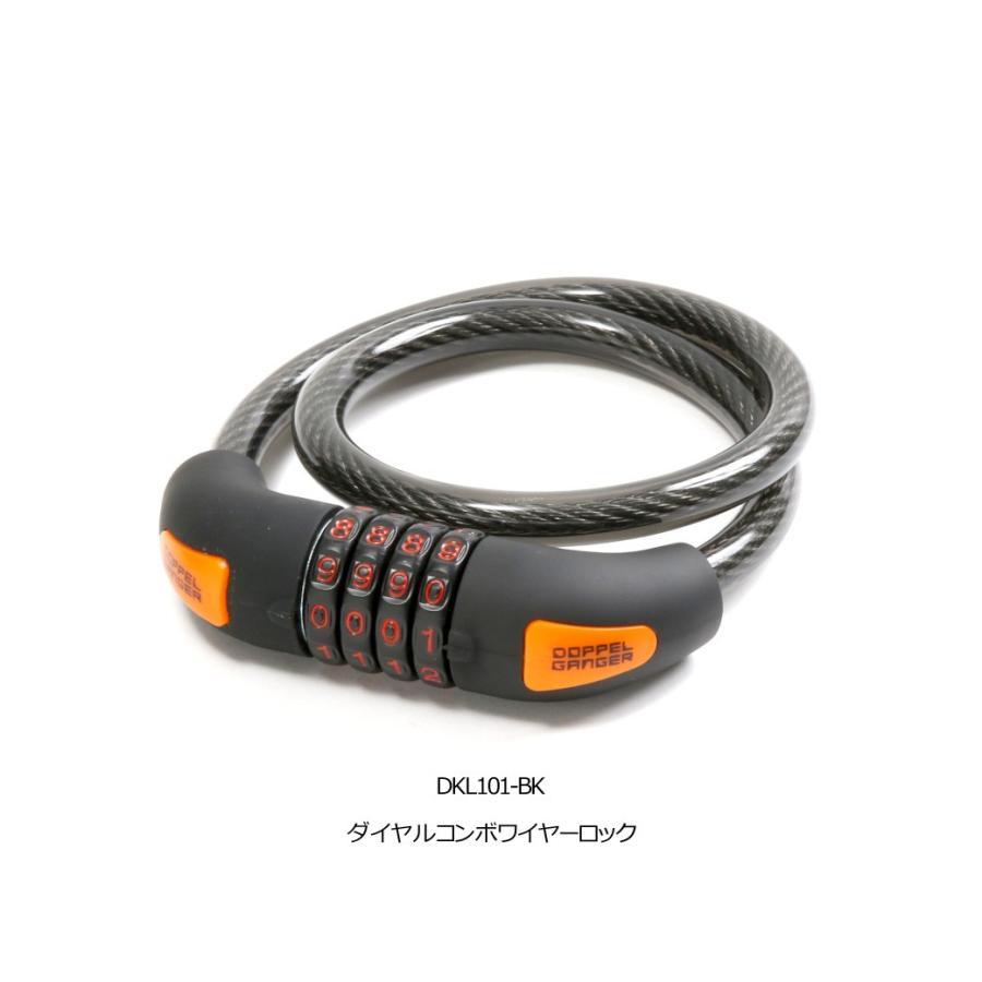 ダイヤルコンボワイヤーロック DOPPELGANGER ドッペルギャンガー DKL101-BK 自転車 鍵 かぎ カギ ワイヤー|kyuzo-shop|03