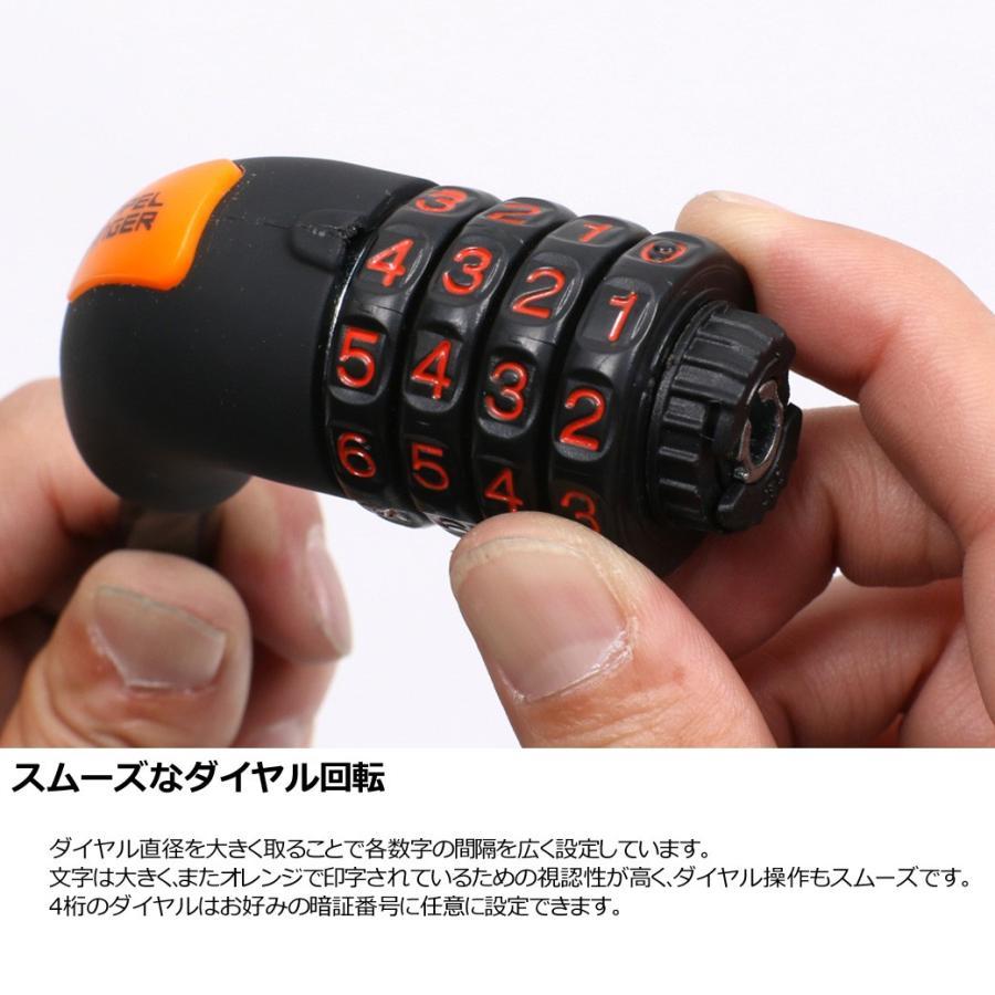 ダイヤルコンボワイヤーロック DOPPELGANGER ドッペルギャンガー DKL101-BK 自転車 鍵 かぎ カギ ワイヤー|kyuzo-shop|06