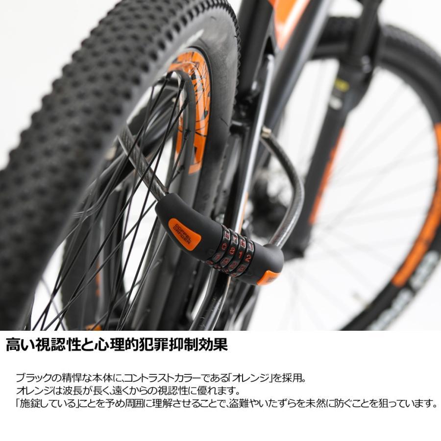 ダイヤルコンボワイヤーロック DOPPELGANGER ドッペルギャンガー DKL101-BK 自転車 鍵 かぎ カギ ワイヤー|kyuzo-shop|07