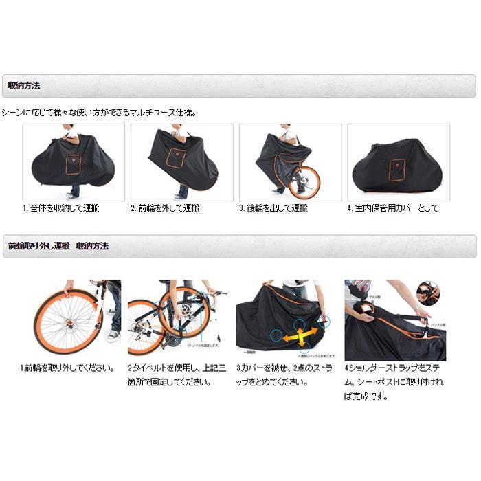 DOPPELGANGER ドッペルギャンガー マルチユースキャリングバッグ ブラック/DCB168-BK 自転車 輪行袋 輪行|kyuzo-shop|07