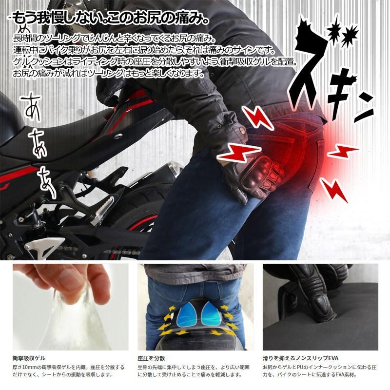 DOPPELGANGER バイク用シートクッションセット クール&ゲル DSC443-BK SAVE THE ASS 長時間のツーリング|kyuzo-shop|05