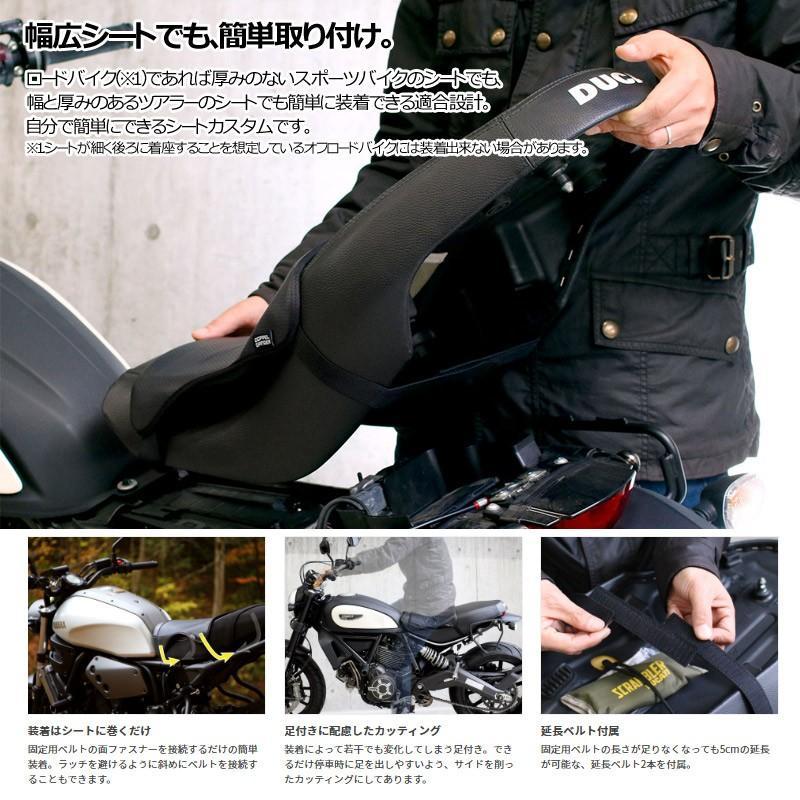 DOPPELGANGER バイク用シートクッションセット クール&ゲル DSC443-BK SAVE THE ASS 長時間のツーリング|kyuzo-shop|08