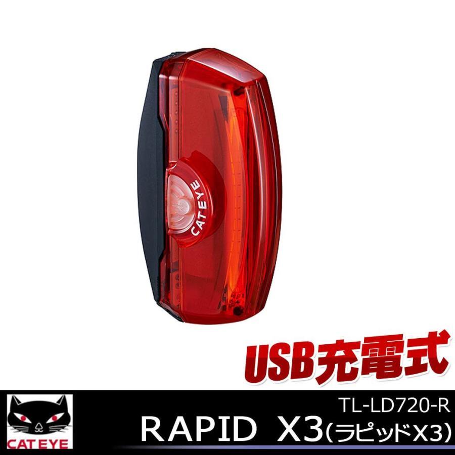 Red CatEye Rapid X3 TL-LD720 Rear Light