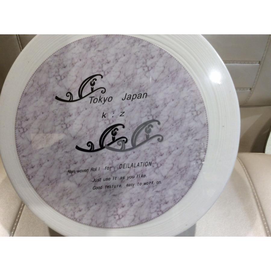 ブラジリアン脱毛用ワックスペーパーロールタイプ  7.5cm幅  【経済的なフリーカット】 |kz-beauty|06